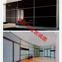 广州黑白不透光浴室家装玻璃贴膜