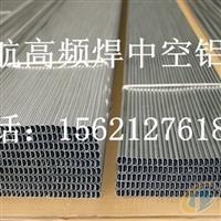 优质9A高频焊铝条