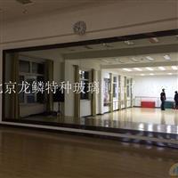 北京单向玻璃 检察院用单透玻璃