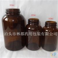 棕色广口玻璃瓶