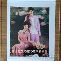 3d玻璃婚纱照、立体玻璃结婚照