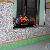 墙面装饰材料-琉璃石米景观墙面