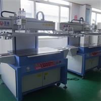 家电玻璃丝网印刷机