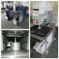 钢化玻璃厂玻璃钻孔机