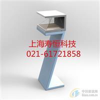上海寿恒19寸全息展示柜供应