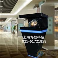 上海地区全息玻璃展示柜供应
