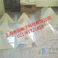 全息玻璃供应