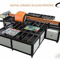 Dip-Tech GP系列玻璃数码陶瓷打印机