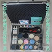 商场高端建筑平安彩票pa99.com划痕修复工具