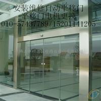 大钟寺维修玻璃门海淀区