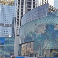 重庆中渝广场