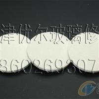 供应玻璃划痕修复工具 纯羊毛抛光盘(3英寸)