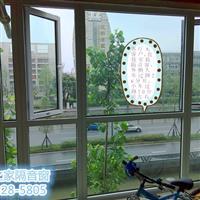 怎选择隔音效果好的窗户