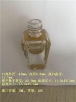 金华采购-香水玻璃瓶