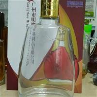 生产定制700ml洋酒瓶玻璃瓶