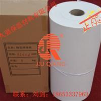 供应微晶玻璃专用标准陶瓷纤维纸