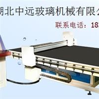 ZY-CNC2520玻璃黄金城_长江国际娱乐城_星河网络娱乐城