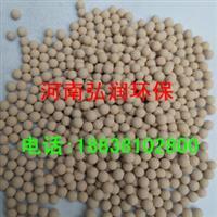 废机油提炼柴油分子筛催化剂