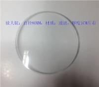 上海采购-玻璃放大镜片