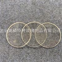 北京高硼硅玻璃 3.3硼硅玻璃 超厚高硼硅高温玻璃