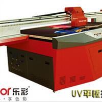 乐彩万能UV平板打印机价格