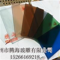 买5mm多色无手印玻璃5MM蒙砂玻璃