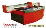 万能UV平板打印机喷印成本