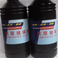 优杜高品质夹层玻璃胶水