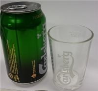 广州采购-啤酒葡京娱乐场导航