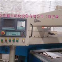 供应2025南京大地水刀