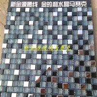 新金源hg0088正网注册