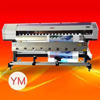 TTM对位膜UV卷材打印机