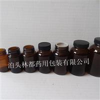 林都专业生产棕色化工玻璃瓶