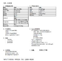 上海采购-ITO玻璃