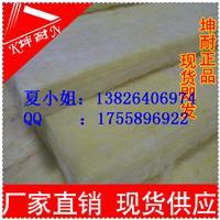 广州隔音棉价格