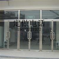 津南区安装玻璃门厂家直销
