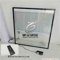 广州智能电动中空百叶