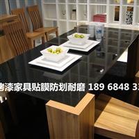 台州哑光漆家具贴膜橡木家具贴膜