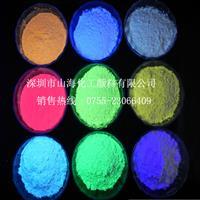 玻璃、丝印、油墨专用夜光粉
