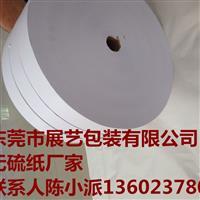白色牛皮纸带LED专用