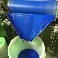 供應水性鈷藍色高溫玻璃油墨