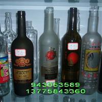 开发生产酒瓶,玻璃酒瓶,出口玻璃酒瓶