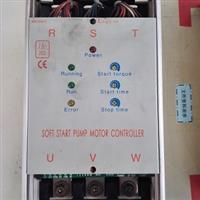 玻璃窯爐用控制器