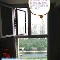 隔音窗品牌隔音门窗价格