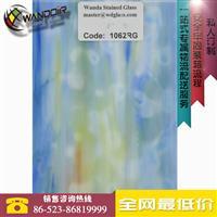 艺术镶嵌玻璃1062RG