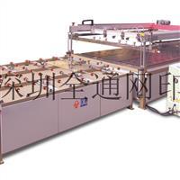厂家供应全自动装饰玻璃丝印机