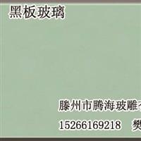 直销低反射的黑板平安彩票pa99.com