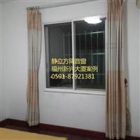 福州加强型静立方隔音门窗