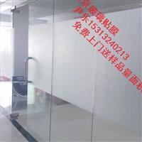 北京朝阳区办公室玻璃磨砂膜
