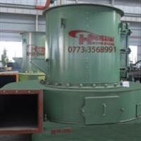桂林鸿程非金属矿粉磨粉机